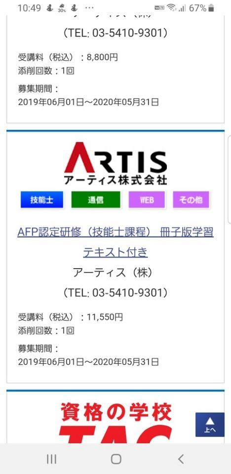 Screenshot_20200114-224921_Internet.jpg